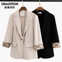 Women's large Winter 2020 Black apricot L XL 2XL 3XL 4XL Jacket / jacket singleton  commute easy moderate Cardigan Long sleeves Solid color routine routine Z2638 - one Chaojie International 25-29 years old Button Polyester 95% polyurethane elastic fiber (spandex) 5% Pure e-commerce (online only)