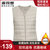 Vest Autumn of 2019 155 / 80A 160 / 84A 165 / 88a 170 / 92a 175 / 96a 180 / 100A 185 / 104a 190 / 108a 195 / 112a unable to contact customer service have cash less than that is registered in the accounts V-neck Versatile Solid color zipper B90130004 Bosideng / bosden 96% and above nylon