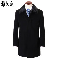 woolen coat black Youngor Business gentleman Woolen cloth Winter 2020 Medium length Other leisure standard Same model in shopping mall (sold online and offline) middle age Double collar Single breasted Business Casual Solid color Round hem Side seam pocket Cashmere 30% (inclusive) - 49% (inclusive)