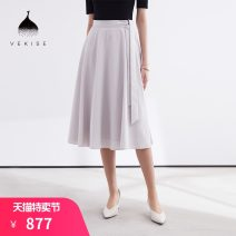 skirt Summer of 2019 S M L XL Ice grey [#] texture white [#] classic black [#] Mid length dress Versatile High waist A-line skirt Solid color Type A 30-34 years old V9BQ9336-462817 More than 95% Weiqisi polyester fiber Polyester 100% Same model in shopping mall (sold online and offline)