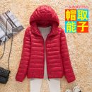 Cotton padded clothes M,L,XL,2XL,3XL Winter 2020 Other / other have cash less than that is registered in the accounts Long sleeves Thin money zipper commute Detachable cap routine Self cultivation Solid color Korean version Pocket, zipper 91% (inclusive) - 95% (inclusive) Cotton 91% - 95%