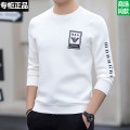 T-shirt Youth fashion 9312 white , 9312 black , 9310 white , 9310 black , 9316 white , 9316 black routine 165/84A,170/88A,175/92A,180/96A,185/100A,190/104A Chiamania Long sleeves Crew neck Self cultivation Other leisure spring Cotton 100% youth routine tide Cotton wool 2021 Solid color cotton