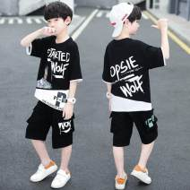 suit Other / other 120cm,130cm,140cm,150cm,160cm male summer leisure time Two piece set 2 pieces Thin money There are models in the real shooting Socket nothing printing Cotton blended fabric children Expression of love Class B Chinese Mainland Shanghai