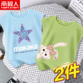 Vest sling Sleeveless 110cm 120cm 130cm 140cm 150cm 160cm 165cm summer NGGGN female There are models in the real shooting motion Cartoon animation nothing Pure cotton (95% and above) Cotton 100% NJRXP02889 Class B Spring 2021 Chinese Mainland