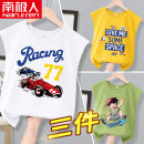 Vest sling Sleeveless summer NGGGN male There are models in the real shooting motion Cartoon animation Crew neck nothing Pure cotton (95% and above) Cotton 100% NJRXP000672 Class B Summer 2021 Chinese Mainland 110 120 130 140 150 160 165