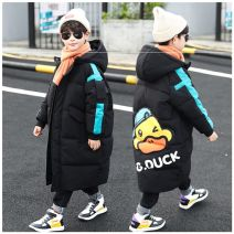 Down Jackets 110cm,120cm,130cm,140cm,150cm,160cm 90% White duck down Children, male Other / other polyester have more cash than can be accounted for No detachable cap Zipper shirt Solid color ZZ-YBY04157 Class B Other 100% Three, four, five, six, seven, eight, nine, ten, eleven, twelve, thirteen
