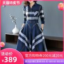 Dress Summer of 2019 blue S M L XL XXL Mid length dress singleton  three quarter sleeve commute Polo collar middle-waisted lattice Socket A-line skirt routine Others 30-34 years old Type A Ol style 51% (inclusive) - 70% (inclusive) cotton Cotton 65% polyester 32% polyurethane elastic 3%
