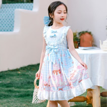 Dress Petals pink, ice blue female Other / other 100cm,110cm,120cm,130cm,140cm Cotton 65% polyethylene terephthalate (polyester) 35% No season Korean version Skirt / vest lattice blending A-line skirt Class B Seven, eight, six, eleven, five, four, ten, nine, twelve Chinese Mainland