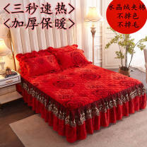 Bed skirt 100cmx200cm cotton Other / other Plants and flowers