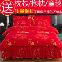 Bed cover Plants and flowers Other / other polyester fiber