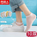 Socks / base socks / silk socks / leg socks female NGGGN 10 pairs Thin money Boat socks spring Simplicity Solid color Deodorization Spring 2021 Polyester 98% polyurethane elastic fiber (spandex) 2% Pure e-commerce (online only)