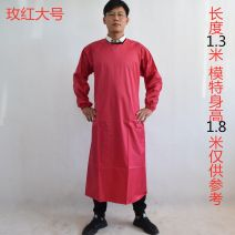 apron Sleeve apron waterproof Korean version other Household cleaning Average size Tarpaulin smock Other public yes Solid color