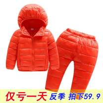 Cotton padded jacket neutral No detachable cap Cotton 91% - 95% Other / other Orange, red, black, blue, navy 90 (suitable for height 75-85cm), 100 (suitable for height 85-95cm), 110 (suitable for height 95-105cm), 120 (suitable for height 105-115cm), 130 (suitable for height 115-125cm) Thin money