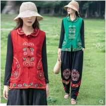 Vest Autumn of 2019 Red, green, rose, black, 19 pants of size 1, 19 pants of size 2 XL,2XL,3XL,4XL Polo collar Versatile Plants and flowers Single breasted