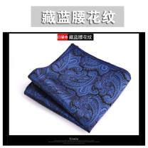 Pocket towel decorative pattern Gift box Korean version Polyester Other / other