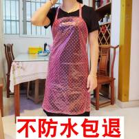 apron Red white dots, blue white dots, green white dots Sleeveless apron waterproof other PVC Personal washing / cleaning / care Average size Waterproof apron See description public no like a breath of fresh air
