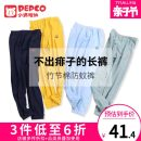 trousers Pepco / Piggy banner male summer trousers leisure time There are models in the real shooting Knickerbockers Leather belt middle-waisted cotton Don't open the crotch Cotton 100% Class B Summer of 2019