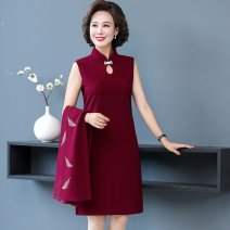Middle aged and old women's wear Autumn 2020 Burgundy, Navy XL recommended 90-105 kg, 2XL recommended 105-120 kg, 3XL recommended 120-135 kg, 4XL recommended 135-145 kg, 5XL recommended 145-160 kg fashion Dress Self cultivation Two piece set Flower and bird pattern Socket moderate High collar other