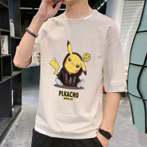 T-shirt Fashion City 1653 white, 1653 black, 1653 lake blue, 1653 yellow, 1653 khaki, 1657 white, 1657 black, 1657 lake blue, 1657 yellow, 1657 khaki, 1651 white, 1651 black, 1651 lake blue routine M. L, XL, XXL Others three quarter sleeve Crew neck easy Other leisure summer XTY777 Polyester 100%