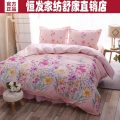Bedding Set / four piece set / multi piece set cotton other Plants and flowers 133x72 Hefa  cotton 4 pieces 40 1.2m (4 ft) bed, 1.5m (5 ft) bed, 1.8m (6 ft) bed Bed skirt Qualified products Countryside 100% cotton twill pigment printing