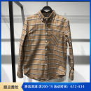 shirt Fashion City Jiang Taiping and niaoxiang S,M,L,XL,2XL khaki routine Pointed collar (regular) Long sleeves easy daily spring B1CAB1120 youth Cotton 100% Business Casual 2021 lattice Plaid other cotton Button decoration Soft Gloss  More than 95%