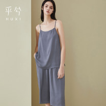 Pajamas / housewear set female Why 160(M) 165(L) 170(XL) Dark green dark grey Polyester (polyester) camisole Simplicity Leisure home spring routine Solid color Ninth pants Socket youth 2 pieces rubber string More than 95% polyester fiber HX462117A Polyester 100% Spring 2021