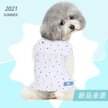 Pet clothing / raincoat currency Dress XS S M L XL Xinxuan (PET) leisure time Blue Orange XX21013