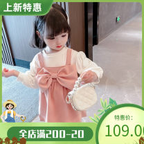 Dress Lemon yellow, skin pink top + suspender skirt female Other / other 90cm,100cm,110cm,120cm,130cm Other 100% spring and autumn Korean version Long sleeves Solid color other other LTSG-C01_ 1gw Class B Chinese Mainland Zhejiang Province Huzhou City