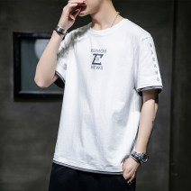 T-shirt Youth fashion T208 white, T208 dark gray, T208 green, T260 white, T260 black, T260 medium gray, t272 white, t272 black, t272 medium gray, two pieces of free combination thin M,L,XL,2XL,3XL,4XL UNIQLO / UNIQLO Short sleeve Crew neck standard Other leisure summer QJVO22Q7 Cotton 100% youth tide
