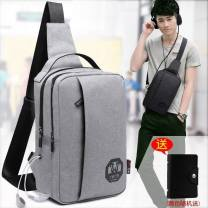 Men's bag Chest pack polyester fiber Other / other Double layer ink black, double layer dark gray, double layer silver gray, single layer royal blue, single layer ink black, single layer sky blue, single layer dark gray, single layer silver gray brand new leisure time Japan and South Korea zipper yes