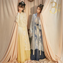 Hanfu 96% and above Autumn of 2019 XS S M L XL polyester fiber