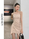 Dress Summer 2021 Nude color XS,S,M,L Short skirt singleton  Sleeveless commute High waist Solid color zipper Irregular skirt routine camisole 18-24 years old Type A Korean version backless 91% (inclusive) - 95% (inclusive)