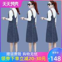 Dress Autumn 2020 Brown, blue S,M,L,XL,2XL Mid length dress Two piece set Long sleeves commute Crew neck Solid color Socket One pace skirt straps 35-39 years old Type A Other / other Korean version Button KMN - X667 #- 0713L 51% (inclusive) - 70% (inclusive) brocade cotton