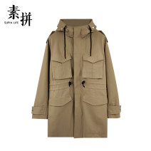 Jacket Plain spelling Youth fashion Apricot 165/M,170/L,175/XL,180/2XL,185/3XL,190/4XL easy Other leisure Four seasons SPA93WT617A Cotton 82.3% viscose (viscose) 17.7% Long sleeves Hood Medium length zipper Closing sleeve Solid color pocket