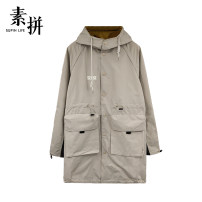 Jacket Plain spelling Youth fashion Black, beige 165/M,170/L,175/XL,180/2XL,185/3XL,190/4XL routine easy Other leisure spring SPA94WT969A Polyester 100% Long sleeves Wear out Hood Youthful vigor youth Medium length Closing sleeve Solid color