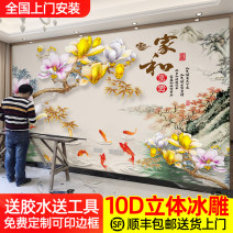 Non woven wallpaper square meter Wallpaper + special glue customized Other / other It's patterned relief LX002 Modern Chinese style Study, living room, bedroom China Intra city logistics delivery customized customized