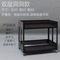 Promotion rack / promotion car Folding, disassembling and moving Hebei Province Metal iron See description See description