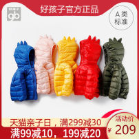 Down Jackets 73cm 80cm 90cm 100cm 110cm 120cm 130cm 90% White duck down children Goodbaby / good boy Pink olive green royal blue red yellow nylon have cash less than that is registered in the accounts No detachable cap Zipper shirt Solid color Class A Polyamide fiber (nylon) 100% leisure time