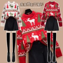 Fashion suit Winter 2020 S,M,L,XL White sweater (thickened), red sweater (thickened), short skirt, white coat (thickened) + short skirt, red coat (thickened) + short skirt 18-25 years old Other / other HQ4193