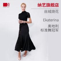 Modern dance bottom female black S M L XL skirt Waltz Tango Foxtrot other Summer 2017