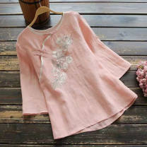 Fleece / soft shell garment Pink, white, light blue Under 50 yuan female M,L,XL,4XL,2XL,3XL summer Summer 2016 other