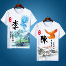 T-shirt Youth fashion routine S. M, l, XL, 2XL, 3XL, 4XL [180-200 Jin], 5XL [200-220 Jin], children's 16 [70-85 Jin], children's 14 [60-70 Jin], children's 12 [50-60 Jin], children's 10 [40-50 Jin] Others Short sleeve Crew neck standard daily summer teenagers routine Chinese style 2021 printing tto
