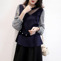 Wool knitwear Spring 2021 36,38,40,42,44 Dark cyan Long sleeves singleton  Socket other 31% (inclusive) - 50% (inclusive) Regular routine commute Self cultivation Low crew neck routine Solid color Socket lady KZ01114Q7 30-34 years old Stitching, stitching