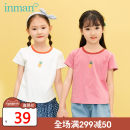 T-shirt Inman  110cm 120cm 130cm 140cm 150cm 160cm female summer lady cotton Cartoon animation Other 100% Class B Summer 2020 3 years old, 4 years old, 5 years old, 6 years old, 7 years old, 8 years old, 9 years old, 10 years old, 11 years old, 12 years old Chinese Mainland Guangdong Province