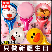 balloon Kenny rabbit holding balloon, brown bear holding balloon, Sally chicken holding balloon, George holding balloon, page holding balloon, running Jingdang cat hand stick, line water gun battle hand stick, Huahai hand stick, play piggy hand stick, ribbon piggy hand stick, car piggy hand stick