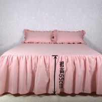 Bedding Set / four piece set / multi piece set cotton other Solid color 133x72 Other / other cotton 4 pieces 40 Pink 4-piece bed skirt, off white 4-piece bed skirt Bed skirt First Grade Princess style 100% cotton twill Reactive Print