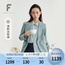 Fashion suit Spring 2021 160/80A/S 160/84A/M 165/88A/L 165/92A/XL Greyish blue green (coat) greyish blue green (trousers) greyish blue green (skirt) 25-35 years old FUUNNY FEELLN FA00069 81% (inclusive) - 90% (inclusive) polyester fiber Same model in shopping mall (sold online and offline)