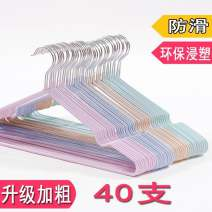 coat hanger 30, 1 Plastic Other / other public 40CM Balcony / courtyard Macarone Chinese style no