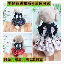 Pet clothing currency S,M,L,XL Blue Star denim skirt, red star denim skirt, cherry denim skirt autonomy Denim skirt