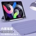 Tablet case Simplicity Apple / apple new ipad Dongguan pinshanggao Industrial Co., Ltd